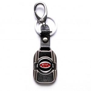 Автомобилен ключодържател с емблема на Kia