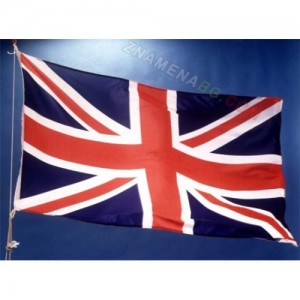 Знаме Великобритания 90/150 см.