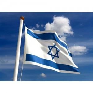 Знаме Израел 90/150 см.