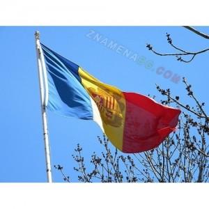 Знаме на Андора  90/150 см.
