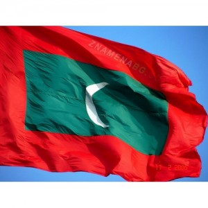Знаме на Малдивите 90/150 см.