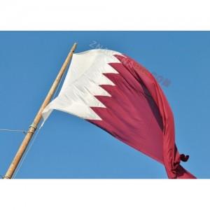 Знаме на Катар 90/150 см.