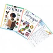 Учебници и тетрадки (2)