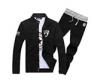 Спортни дрехи и екипи