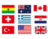 Знамена