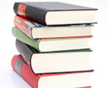 Книги и офис материали