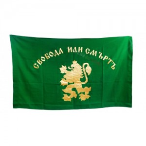 Луксозно знаме Свобода или Смърт 90 х 150 см.