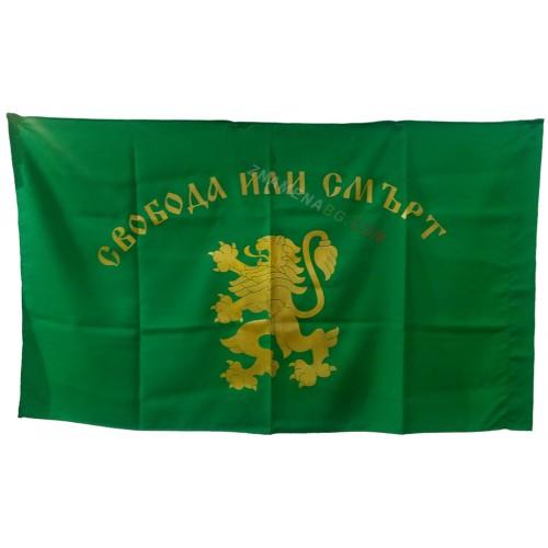 Знаме Свобода или Смърт 70 х 120 см. ситопечат
