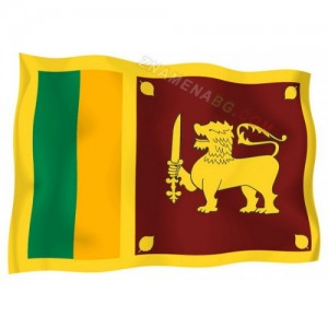 Знаме на Шри Ланка  90/150 см.