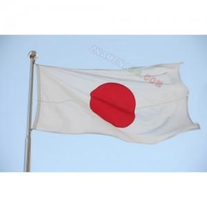 Знаме на Япония 90/150 см.
