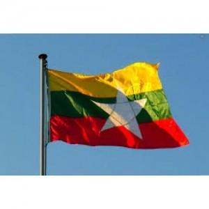 Знаме на Мианмар 90/150 см.
