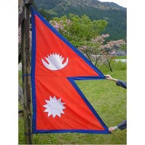 Знаме на Непал 90/150 см.