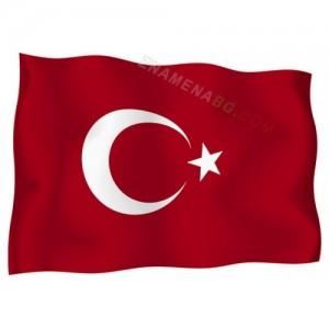 Знаме на Турция 90/150 см.