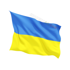 Знаме на Украйна 90/150 см.