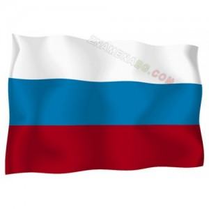 Знаме на Русия 90/150 см.