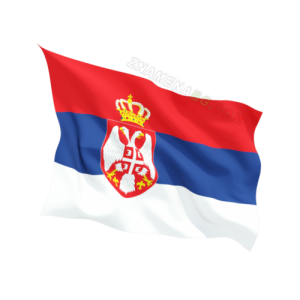 Знаме на Сърбия 90/150 см.