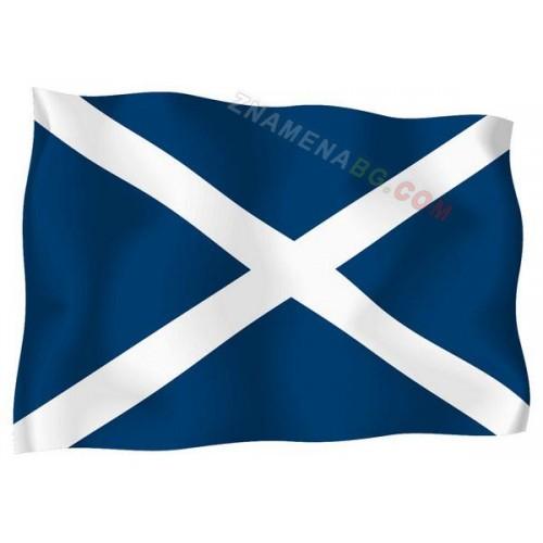 Знаме на Шотландия  90/150 см.