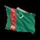 Знаме на Туркменистан 90/150 см.