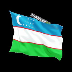 Знаме на Узбекистан 90/150 см.