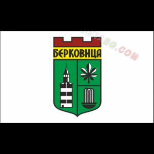 Знаме на Община Берковица 90/150 см.