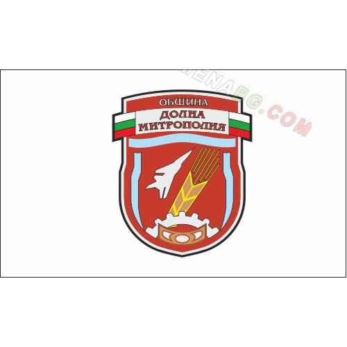 Знаме на Община Долна Митрополия 90/150 см.