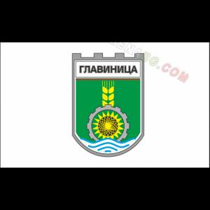 Знаме на Община Главиница 90/150 см.
