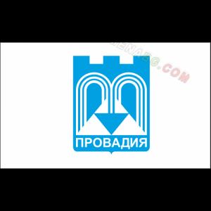 Знаме на Община Провадия 90/150 см.