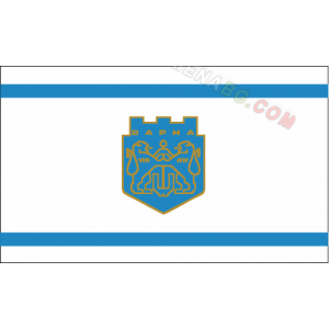 Знаме на Община Варна 90/150 см.