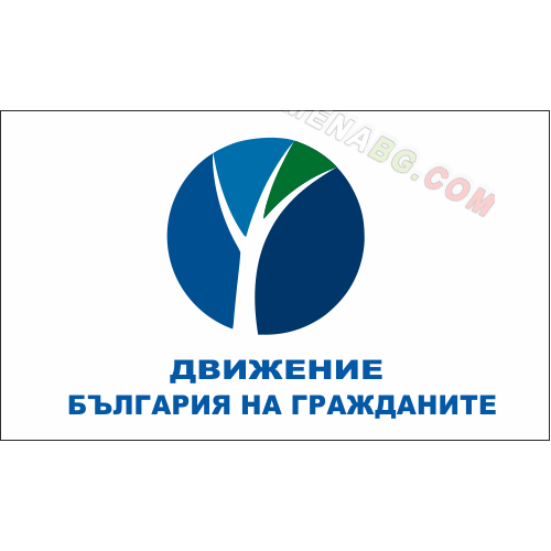 """Знаме с логото и името на """"България на гражданите"""" 90/150см."""