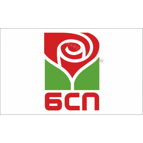 """Знаме - лого на """"БСП"""" 90/150см."""