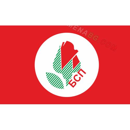 """Знаме на ПП """"БСП"""" 90/150см."""