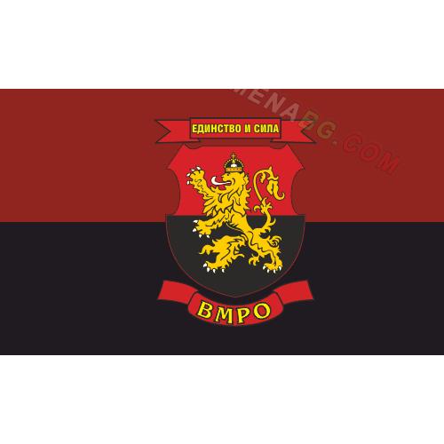 "Знаме на ""ВМРО"" 90/150см."
