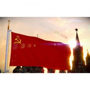 Знаме на СССР 90/150 см.