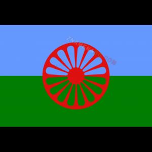 Знаме на Ромите 90/150 см.