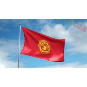Знаме на Киргизстан 90/150 см.