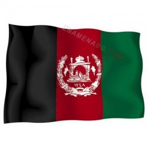 Знаме на Афганистан  90/150 см.