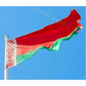 Знаме на Беларус 90/150 см.