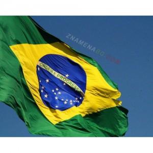 Знаме на Бразилия 90/150 см.