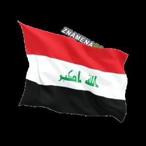 Знаме на Ирак 90/150 см.