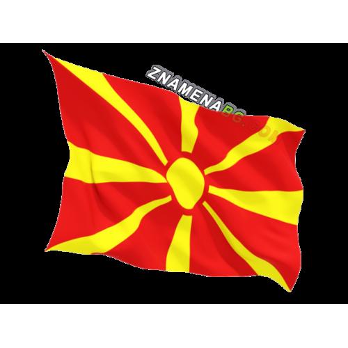 Знаме на Македония 90/150 см.