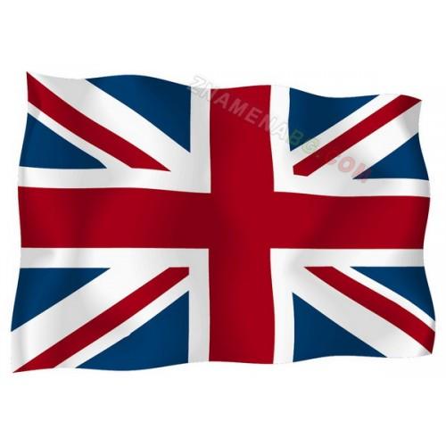 Знаме на Великобритания 90/150 см.