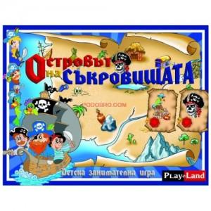 Островът на съкровищата - занимателна игра