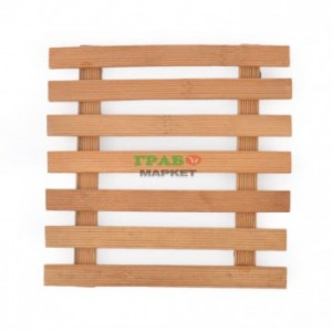 Дървена подложка за горещи съдове