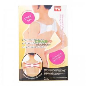 Женски фиксиращ ортопедичен колан за гръб