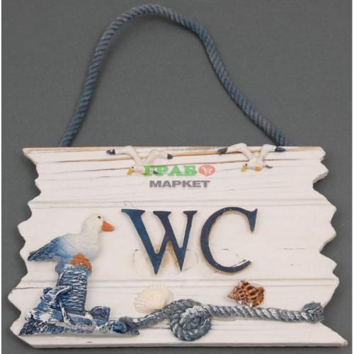 Декоративна дървена табела - WC