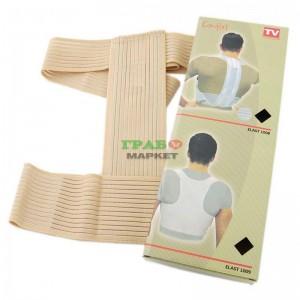 Фиксиращ ортопедичен колан за гръб