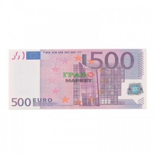Портмоне - банкнота