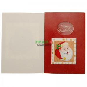 Музикална коледна картичка цветен принт върху картон с плик