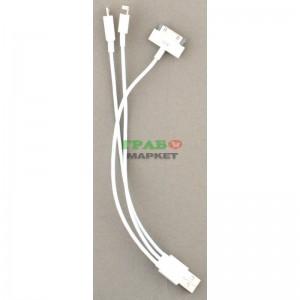 USB кабел за телефон 3 в 1