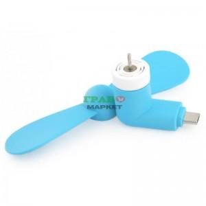 Вентилатор с micro USB port